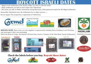 It is very important that Israeli dates are avoided this Ramadan and every Ramadan that follows.