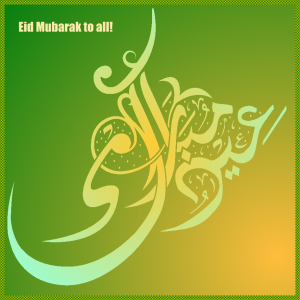 Eid-ul Fitr Mubarak